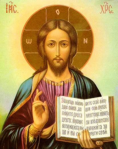 Oración para Antes de Leer la Sagrada Escritura