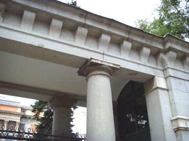 detalle del Jard�n Botánico de Madrid