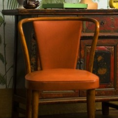 Chair Design India Styles Thonet Chair, Vintage Bentwood 1950, 50s, 1930, 30s