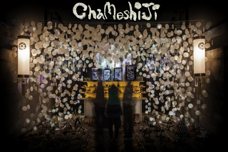 ChaMeshiji