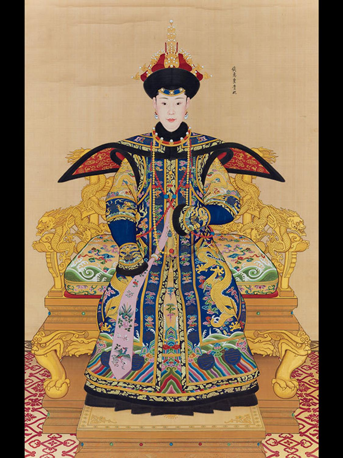 Chinese Imperial Portrait Tops 344 Million Sale Series in