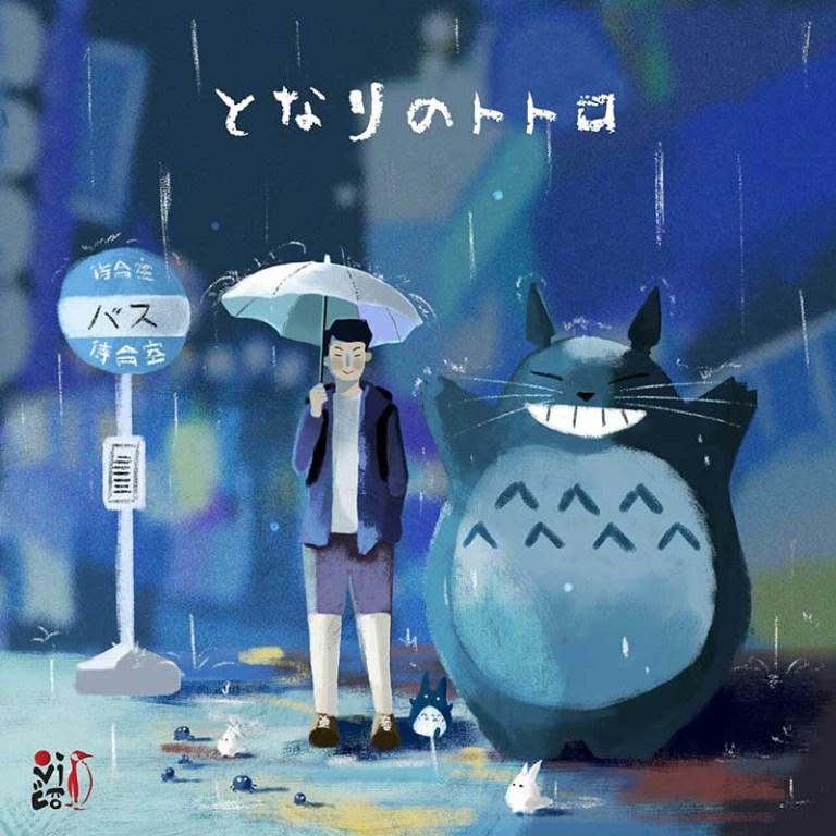 Digital Art Jepang | artforia.com