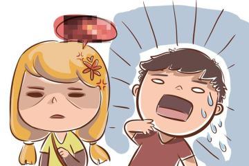 Bahasa Jepang Yang Dapat Terdengar Menghina