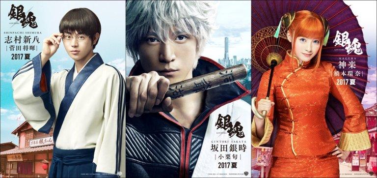 Gintama Live Action Dipastikan Mendapat Sequel Pada Musim Panas 2018