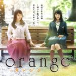ORANGE (ORANGE-オレンジ-) Review