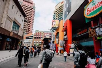 3 Hal Yang Harus Anda Perhatikan Ketika Berlibur Ke Jepang