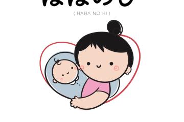 Haha No Hi Cara Orang Jepang Dalam Merayakan Hari Ibu