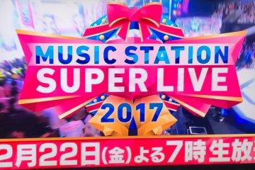 Music Station Super Live Akan Hadirkan 47 Pertunjukan