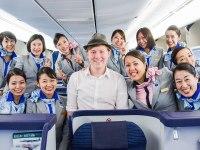 Rekomendasi Penerbangan Menuju Jepang