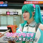 Cosplayer Rusia Berhasil Takjubkan Netizen Jepang Dengan Hatsune Miku
