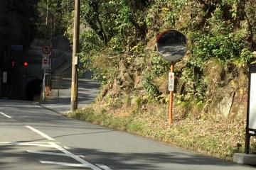 Kisah Terowongan Berhantu Kiyotaki