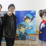 Kunjungi Bandar Detektif Conan Di Prefektur Tottori