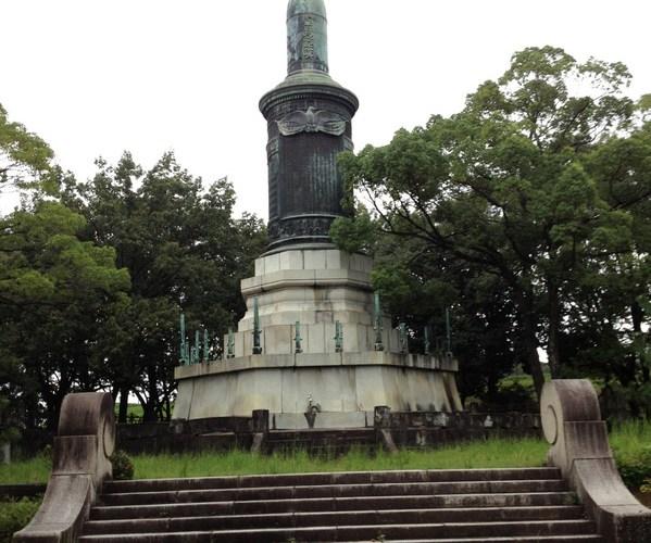 Monumen Perang Dunia Yang Berhantu Di Nagoya