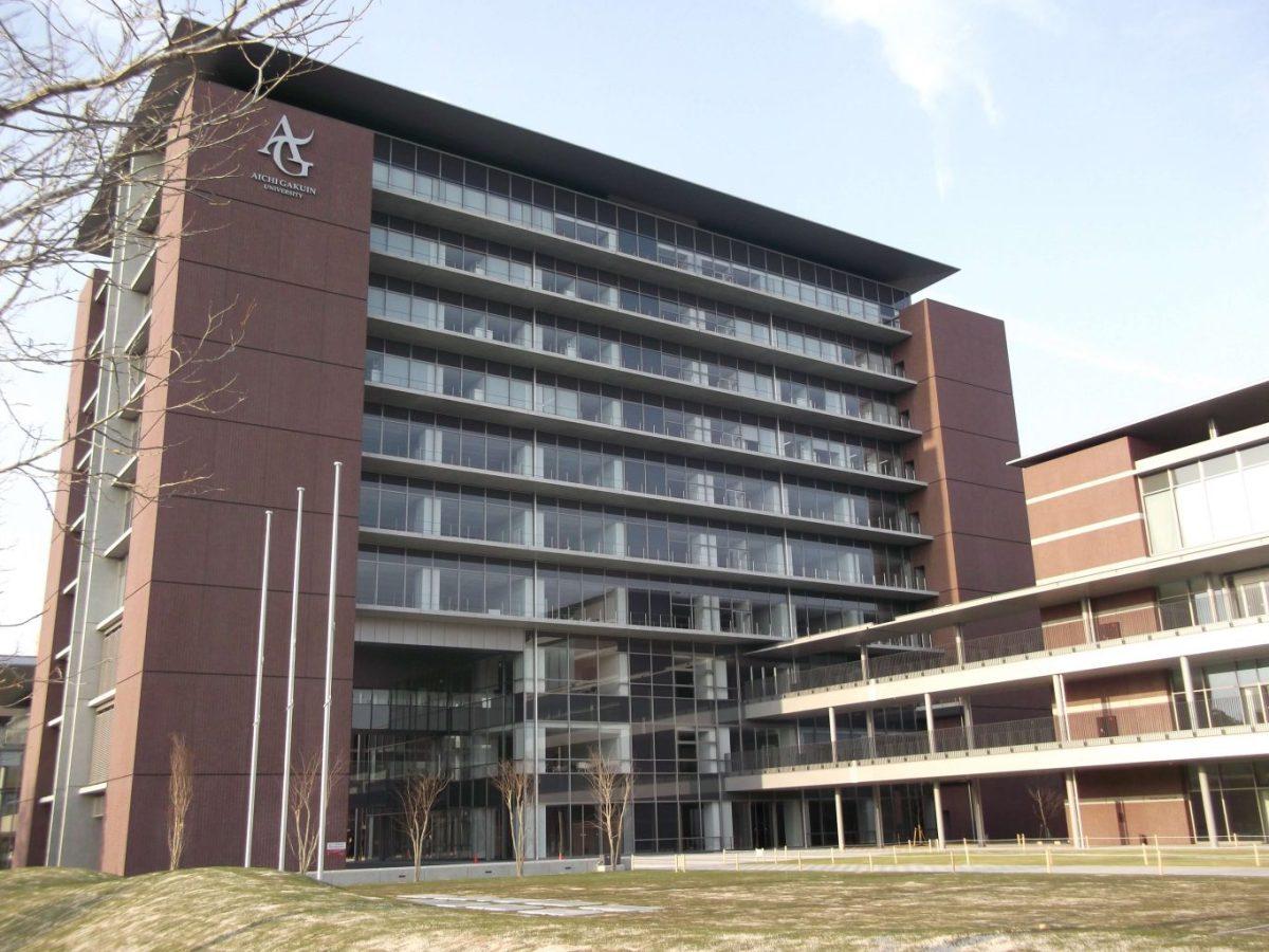 Kisah Hantu Dalam Universitas Nagoya