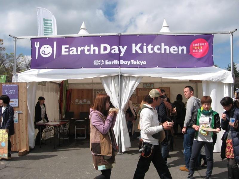 Nikmati Kuliner Vegetarian Dan Produk Ramah Lingkungan Dalam Festival Earth Day Tokyo