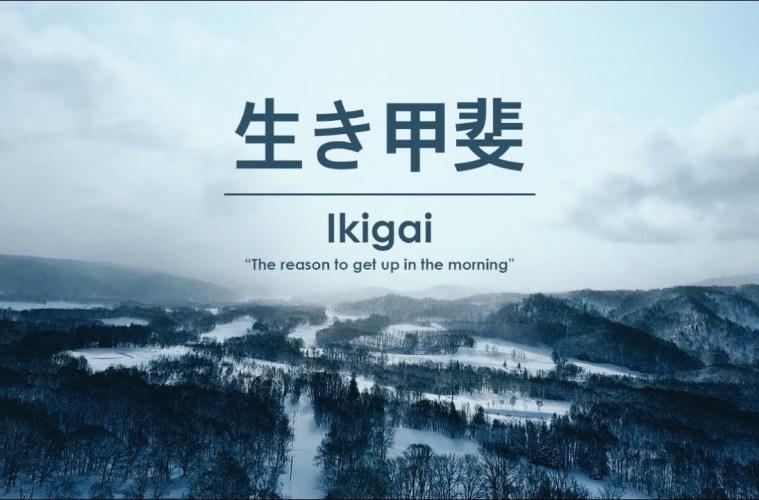 Mengenal Konsep Hidup Jepang Yang Disebut Ikigai