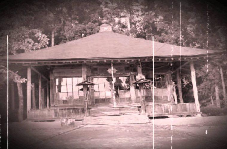 Kisah Seram Himuro Mansion Yang Mendunia