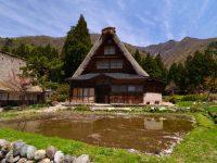 Nikmati Susana Tradisional Dalam Wisata Desa Shirakawago