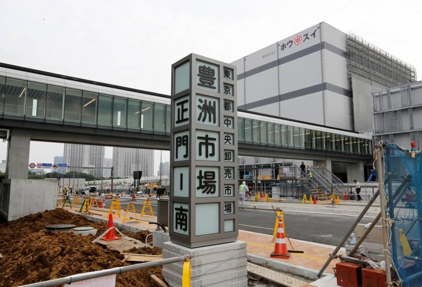 Mengintip Toyosu Market Yang Merupakan Lokasi Baru Untuk Pindahnya Tsukiji Market