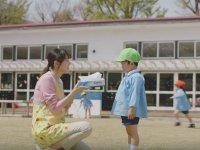 Artis Yui Aragaki Bintangi Iklan Produk Tisu Dari Kleenex
