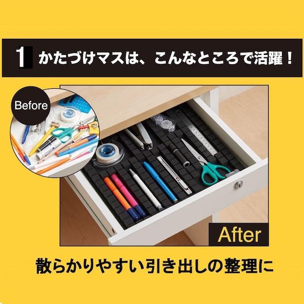 Produk Katazukemasu Desktop Organizer Untuk Peralatan Kantor
