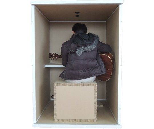 Ruangan Kedap Suara Portable Untuk Para Otaku Dari Danbocchi