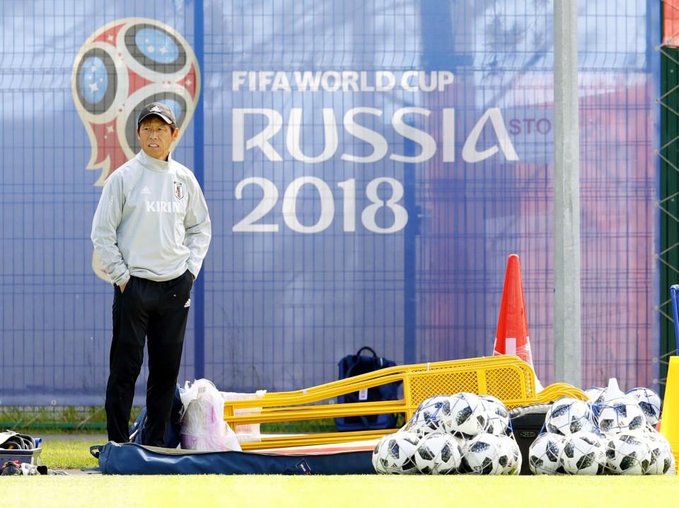 Kepercayaan Diri Yang Tinggi Timnas Jepang Menjelang Pertandingan Piala Dunia