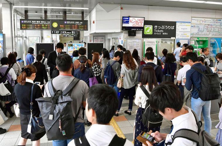 Jepang Membutuhkan Lebih Banyak Informasi Bahasa Inggris Pada Layanan Publik