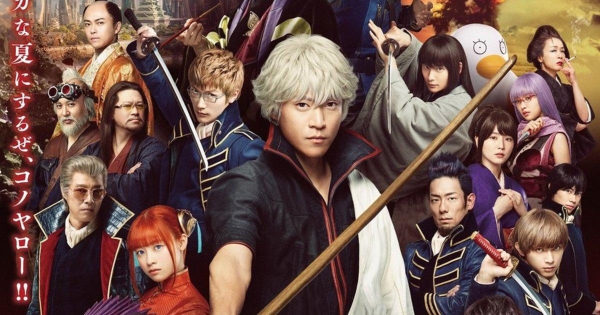 7 Film Jepang Yang Siap Bersaing Untuk Meriahkan Musim Panas Jepang