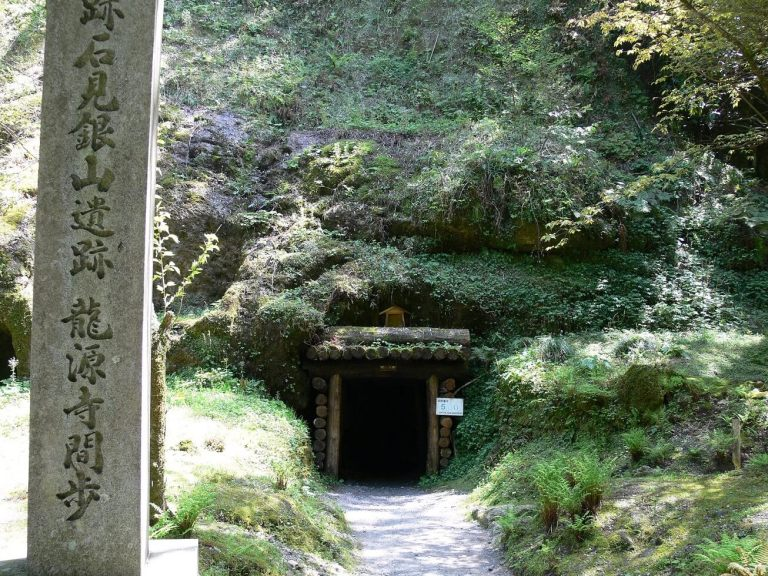 Wisata Tambang Bersejarah Di Iwami Ginzan Prefektur Shimane