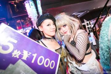 Pesta Musik Meriah Khusus Wanita Dalam Lady Killer Osaka