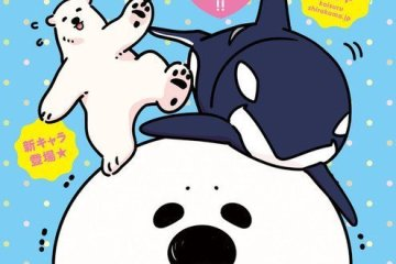 A Polar Bear in Love Koi Suru Shirokuma Tampilkan Karakter baru Killer Whale