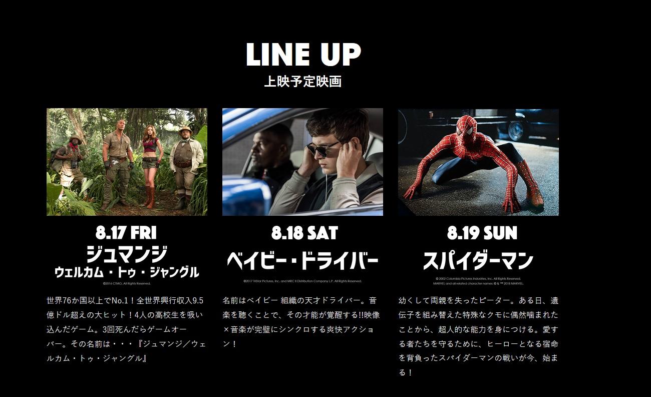 Berendam Sambil Nonton Film Dapat Diwujudkan Dalam Bathtub Cinema Jepang
