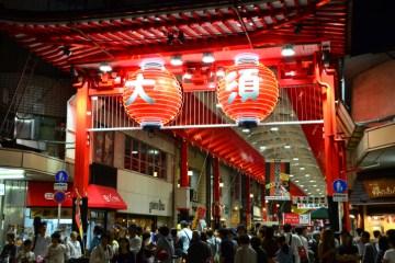 Osu Kannon Osu Shopping District 22 Destinasi Liburan Ke Nagoya Jepang Yang Harus Kalian Kunjungi