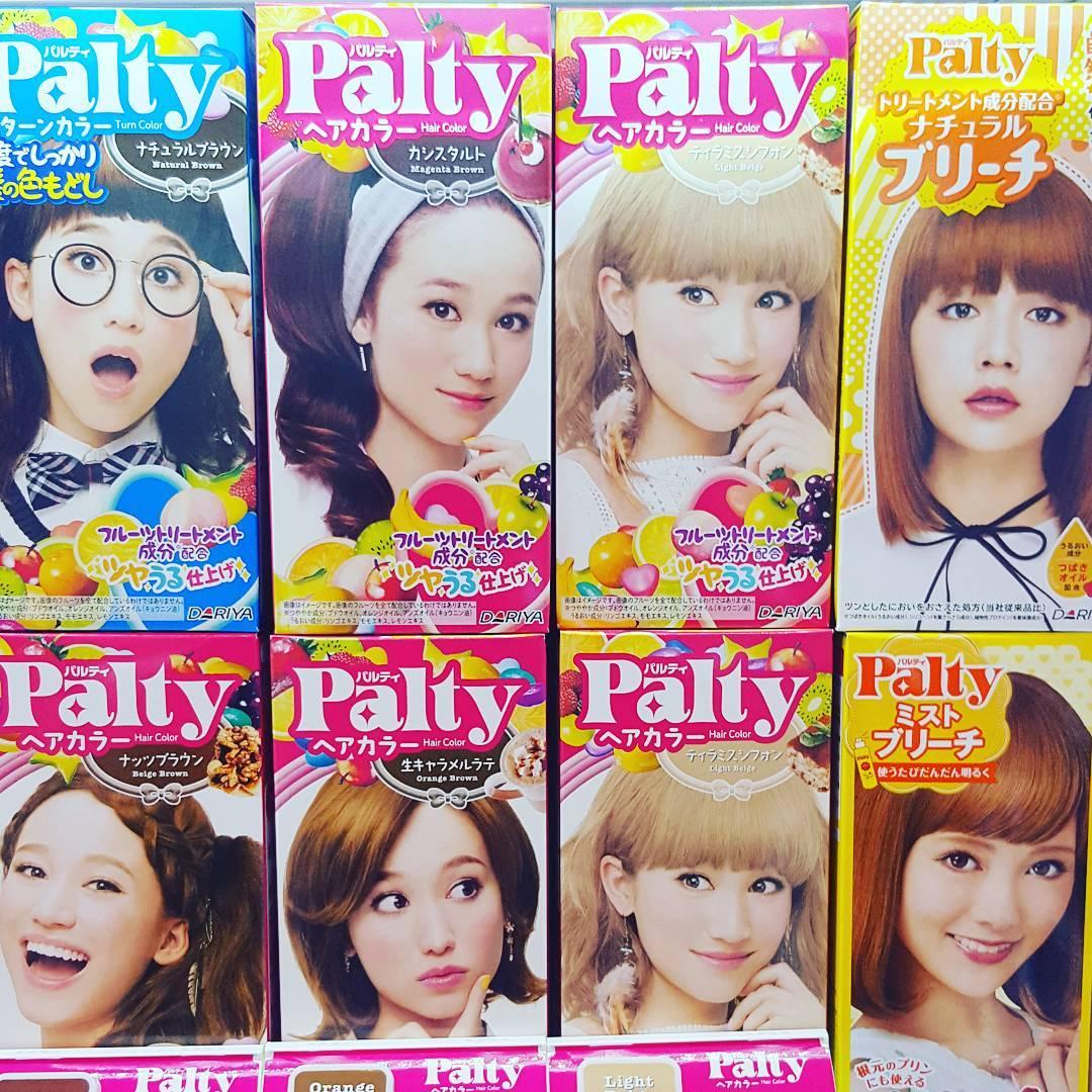 Palty Hair Color 5 Merek Tas Jepang Terbaik Untuk Wanita Di Fashion Jepang 2018