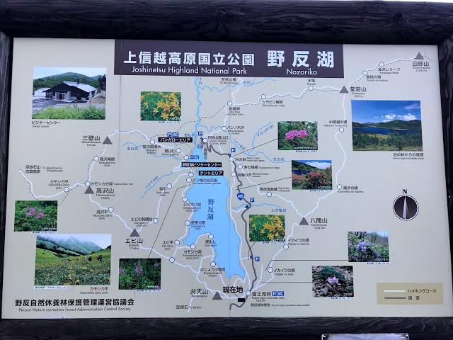 Wisata Memancing Dan Berkemah Di Danau Nozori Prefektur Gunma Jepang featured image