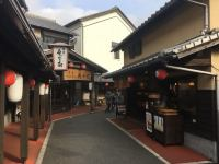 Wisata Onsen Dan Surga Kafetaria Di Yufuin Prefektur Oita