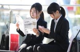 5 Hal Penting ! Yang Harus Anda Ketahui Sebelum Kerja Paruh-Waktu (Arubaito) Di Jepang featured