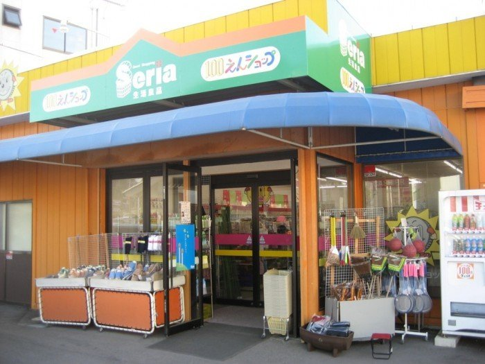 5 Tips Rahasia Jalan-Jalan Ke Jepang Murah dan Hemat 6
