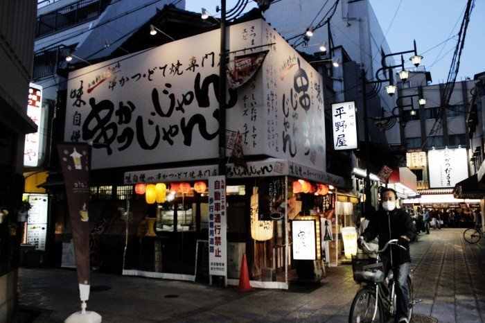 5 Tips Rahasia Jalan-Jalan Ke Jepang Murah dan Hemat