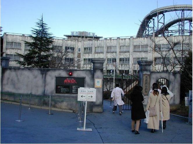 Field Hospital, Prefektur Kanagawa