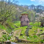 Jalan-Jalan Ke Saitama, Jangan Kaget Dengan Taman Hiburan Yang Satu Ini !