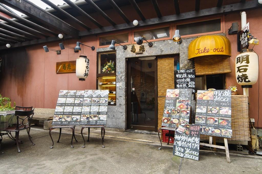 Tidak Hanya Kuliner, Ini Dia Serunya Berwisata Di Kota Kobe Prefektur Hyogo !