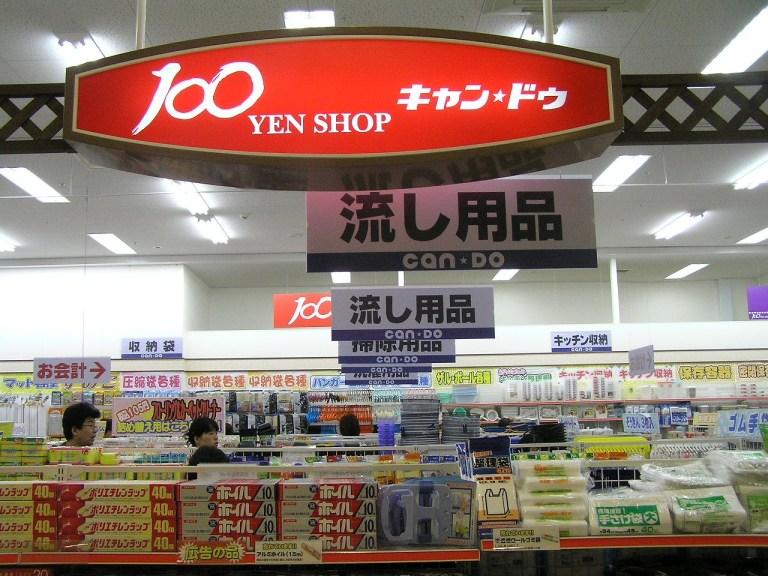Ingin Beli Oleh-Oleh Dari Jepang, Tetapi Budget Terbatas ? Nih Pilihan Terbaik Dengan Harga Murah !