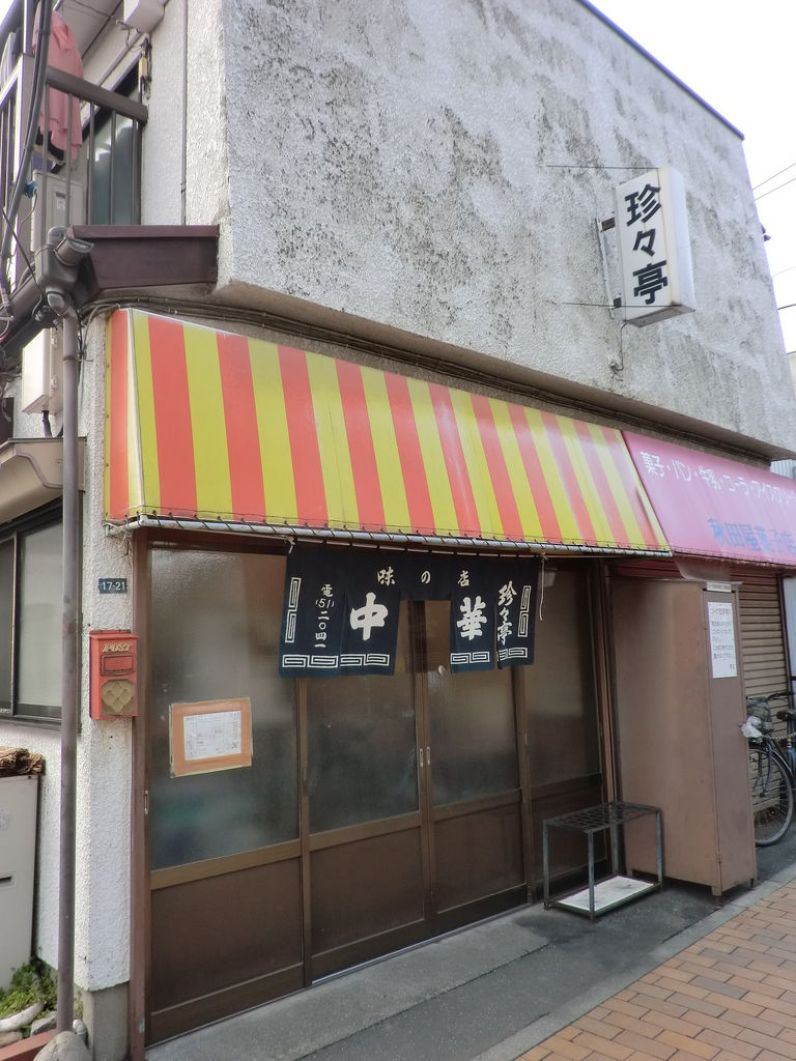 Sedang Berada Di Bagian Barat Kota Tokyo ? Jangan Lupa Mampir Di 5 Lokasi Kuliner Ini !