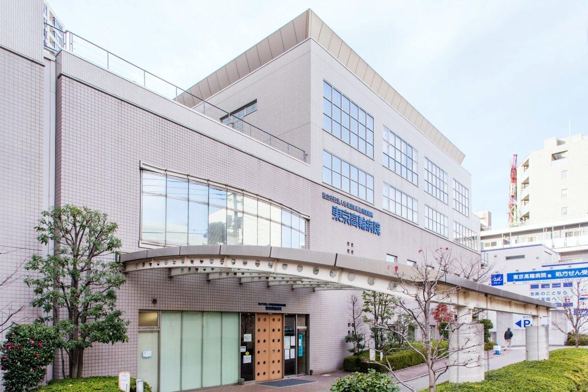 Ingin Dapatkan Asuransi Kesehatan Di Jepang ? Ini Dia Proses Dan Panduannya !