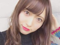 Belum Menemukan Titik Terang, Kasus Penganiayaan Maho Yamaguchi NGT48 Terus Berlanjut !