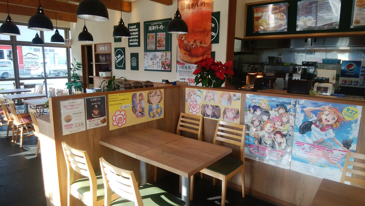 Pecinta Burger Dan Serial Anime Love Live ? Wajib Cicipi Numazu Burger Di Prefektur ShizhuokaPecinta Burger Dan Serial Anime Love Live ? Wajib Cicipi Numazu Burger Di Prefektur Shizhuoka