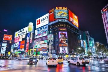 Siapa Bilang Hokkaido Hanya Tempat Wisata Alam ? Ini Dia Beberapa Lokasi Wisata Seru Di Kota Sapporo !