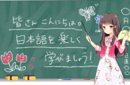 Memahami Dan Mempelajari Huruf Kanji Memang Cukup Sulit, Tetapi Dengan Metode Ini Kamu Bisa Mempermudahnya !